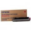 Epson S050035