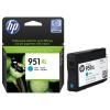 Hewlett Packard CN046AE