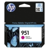 Hewlett Packard CN051AE