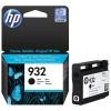 Hewlett Packard CN057AE